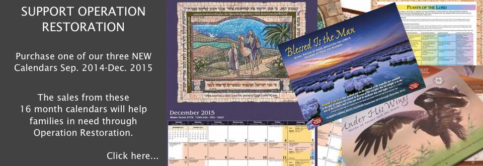 HFI_Calendars